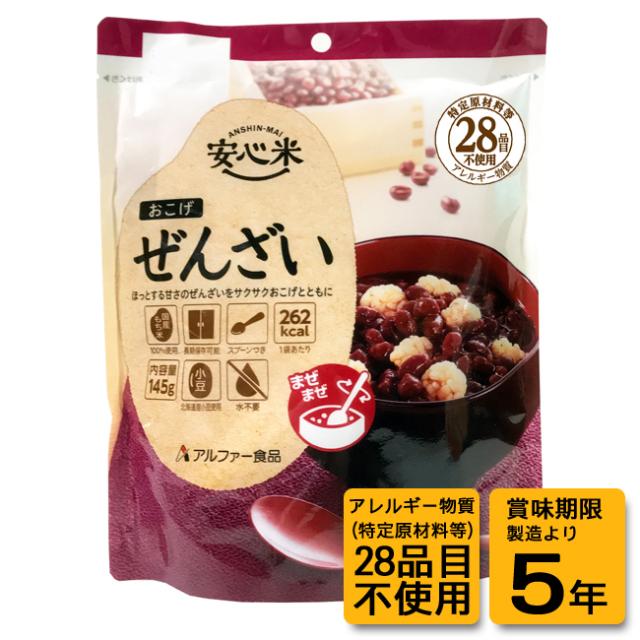 アレルゲンフリー食品 安心米おこげ ぜんざい(30袋入/箱)