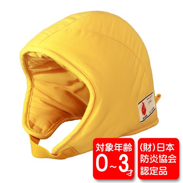 乳幼児用ずきん(専用袋付き)