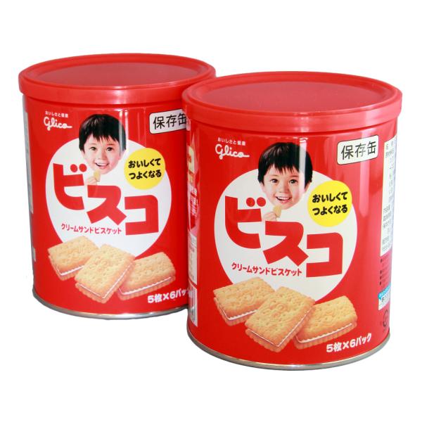 グリコ保存缶