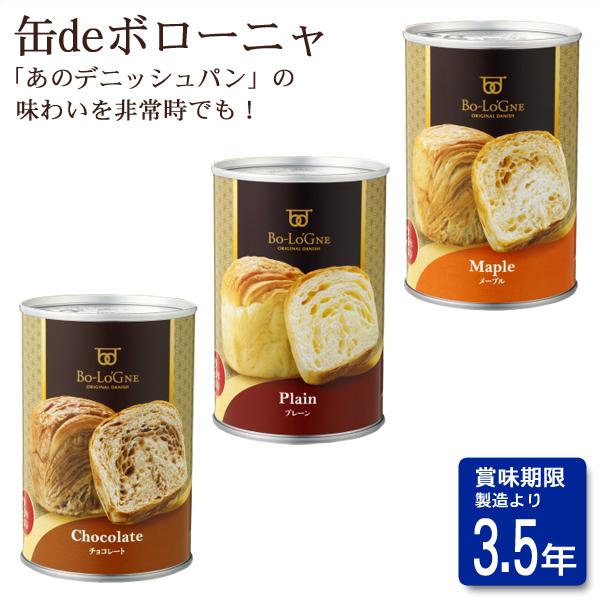 缶deボローニャシリーズ(24缶入/箱)