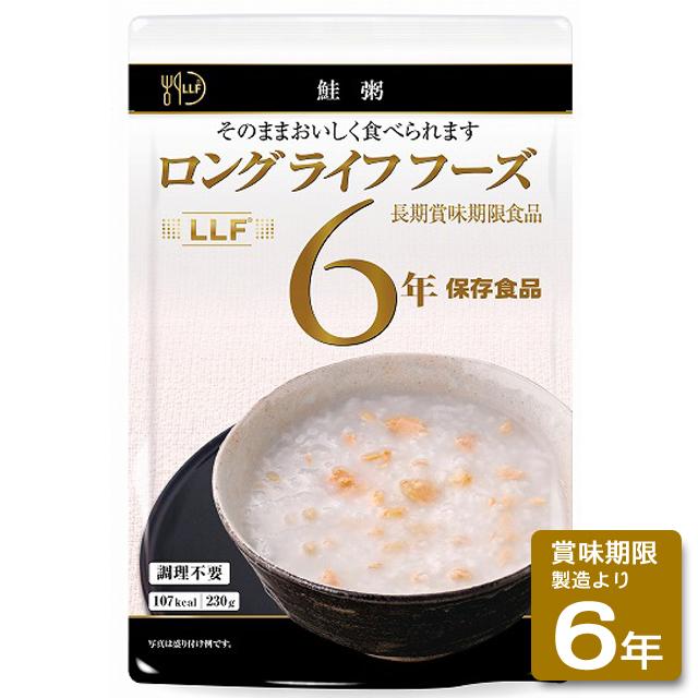 鮭粥(50食入/箱)