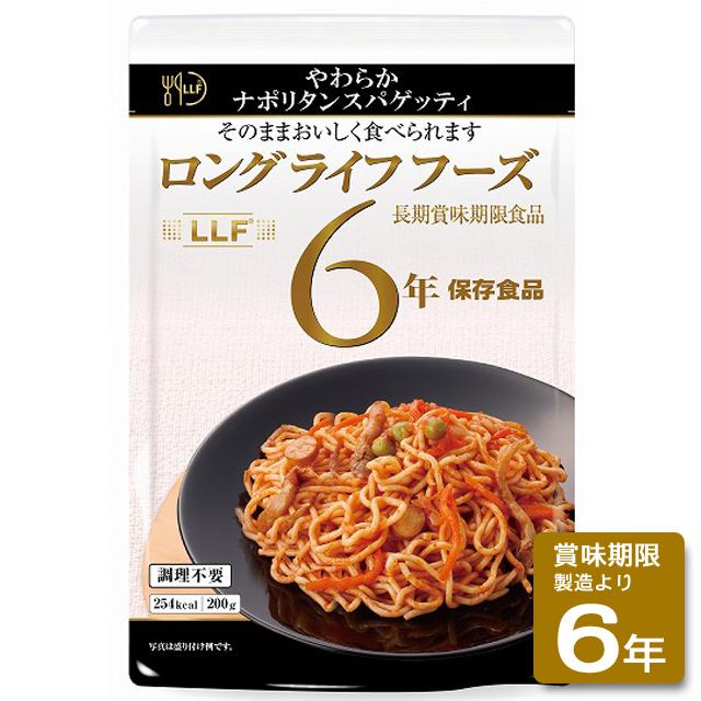 やわらかなポリタンスパゲティ(50食入/箱)