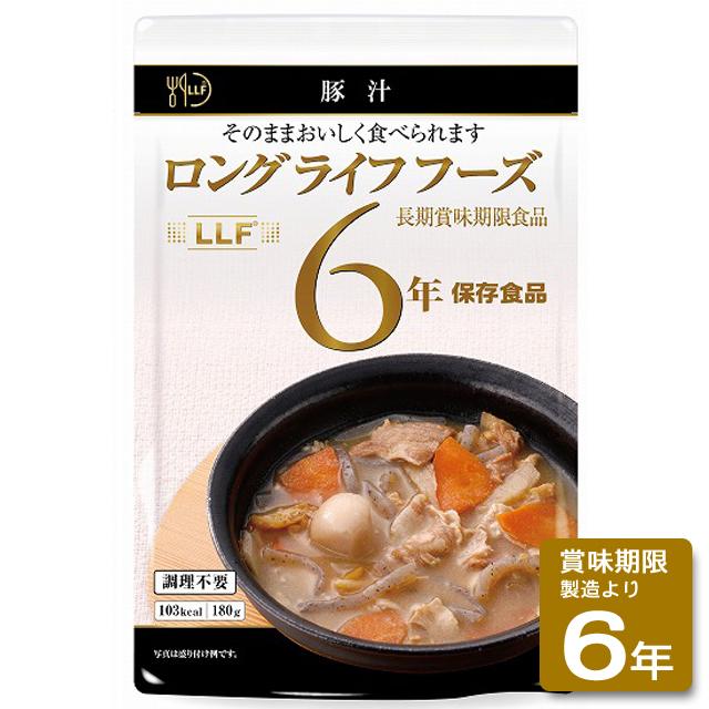 豚汁(50食入/箱)