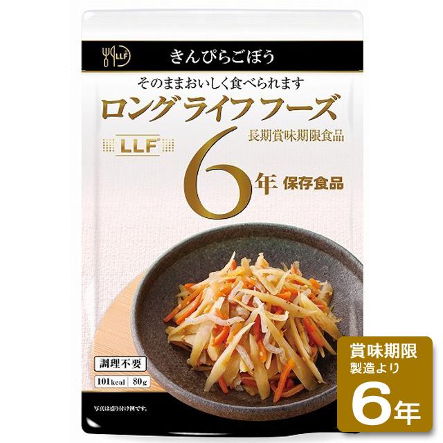 きんぴらごぼう(50食入/箱)
