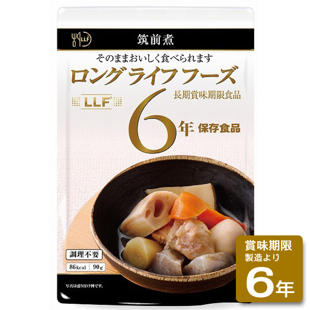 筑前煮(50食入/箱)