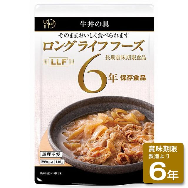 牛丼の具(50食入/箱)