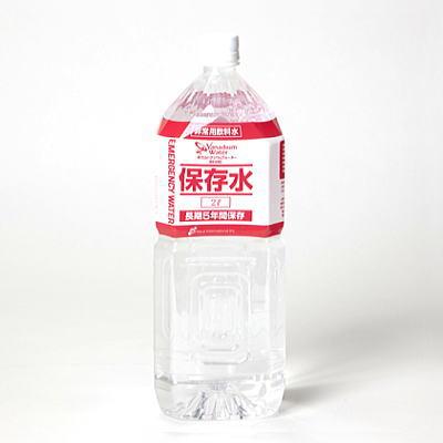 富士山バナジウムウォーター保存水2L