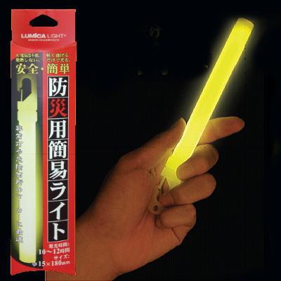 防災用簡易ライト