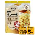 安心米おこげ カレー味(30袋入/箱)