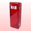 消火器設置台セフターPC-10R