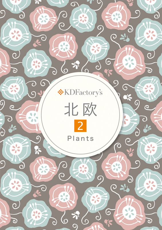 「北欧」プランツ【plants】