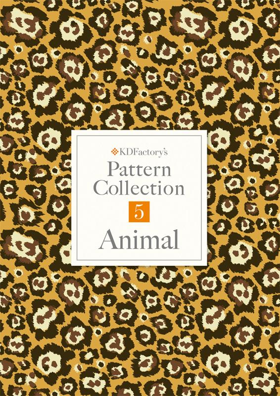 【Pattern Collection】パターンコレクション【Animal】アニマル