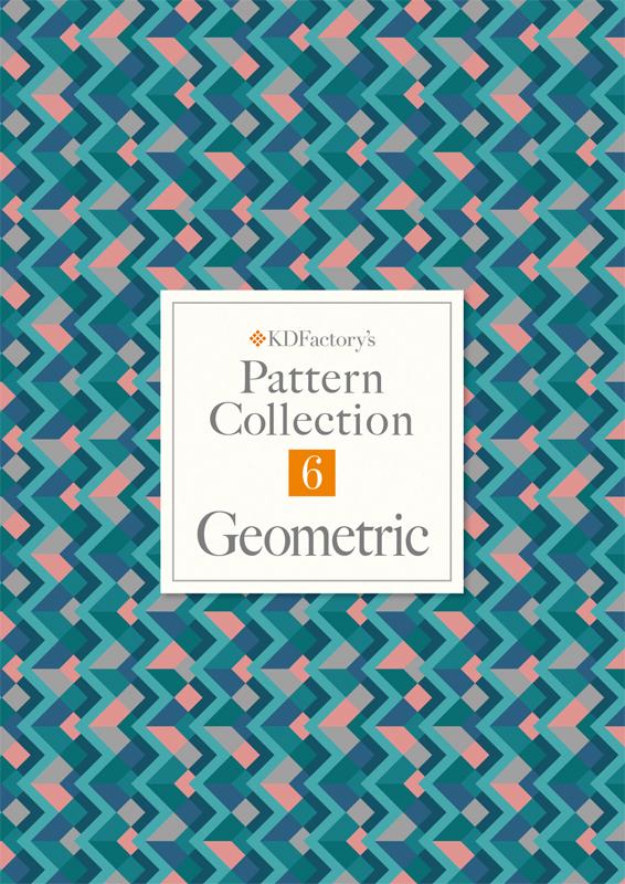【Pattern Collection】パターンコレクション【Geometric】ジオメトリック