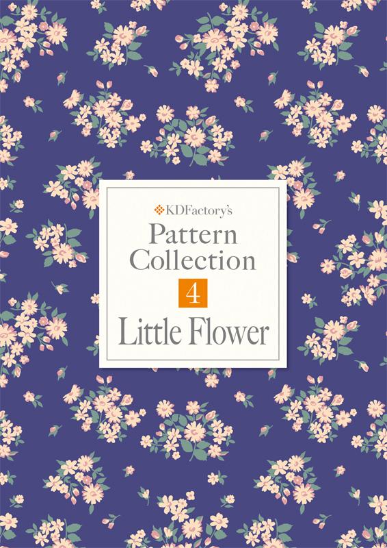 【Pattern Collection】パターンコレクション【Littleflower】リトルフラワー