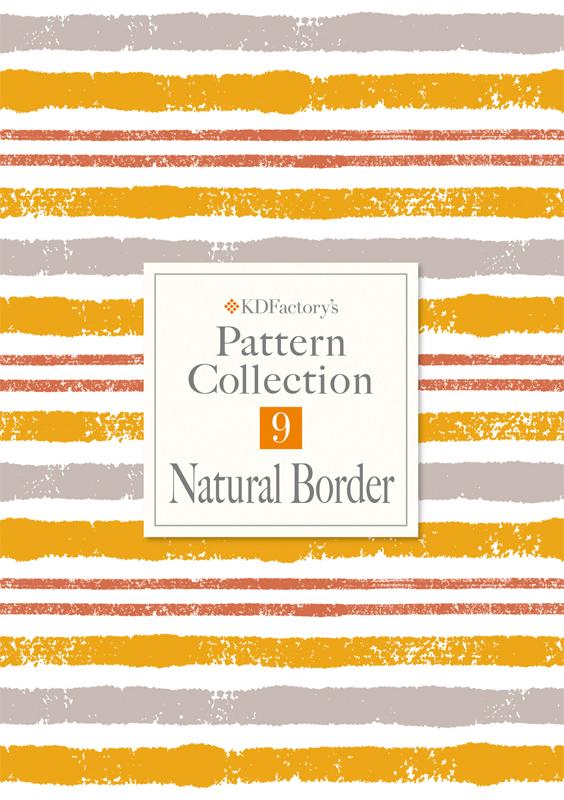 【Pattern Collection】パターンコレクション【Natural Border】ナチュラルボーダー
