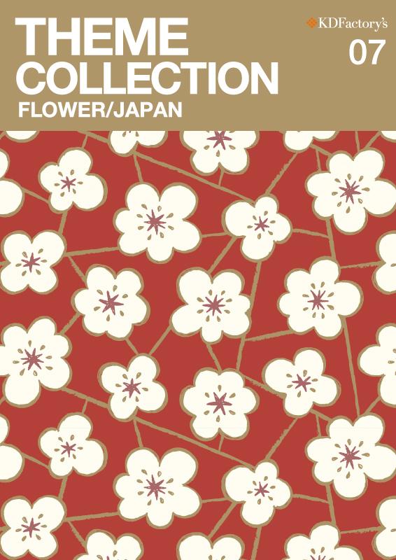 テーマコレクション・フラワー/ジャパン