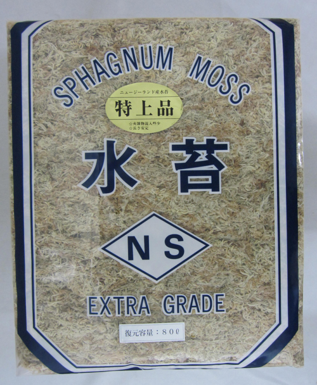 洋蘭・富貴蘭 【最上級水苔1kg】 ニュージー産