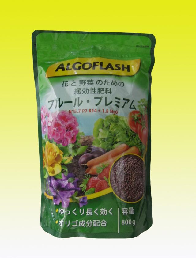 アルゴフラッシュの元肥 800g フルールプレミアム 緩効性肥料 オリゴ配合