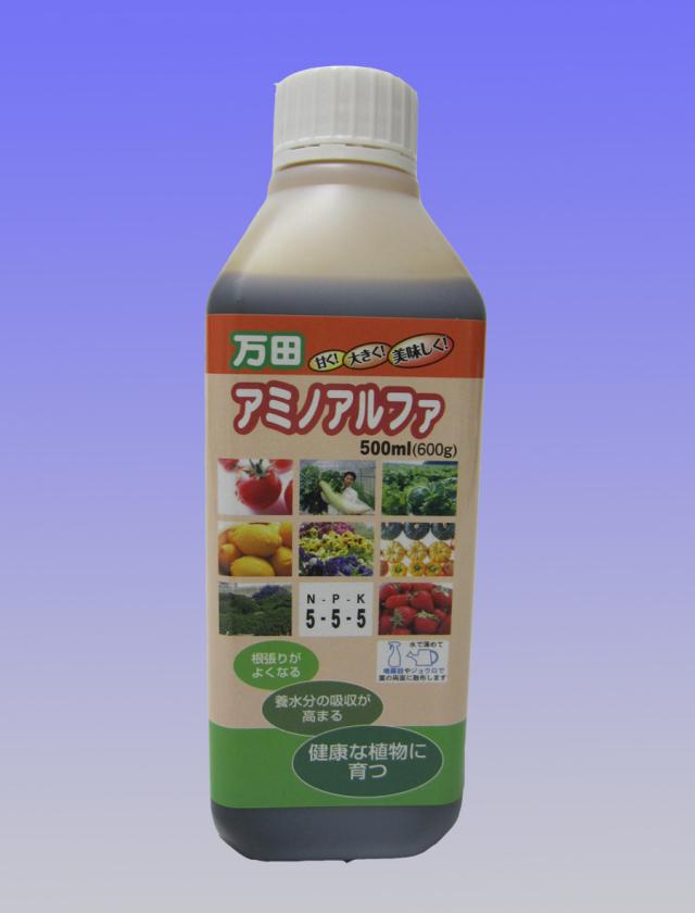 万田酵素 万田アミノアルファ 500ml  液体肥料