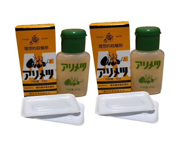 アリメツ 殺虫剤 55gx2個セット(白い専用皿2個付属)殺蟻剤 アリの駆除/ ネコポス便
