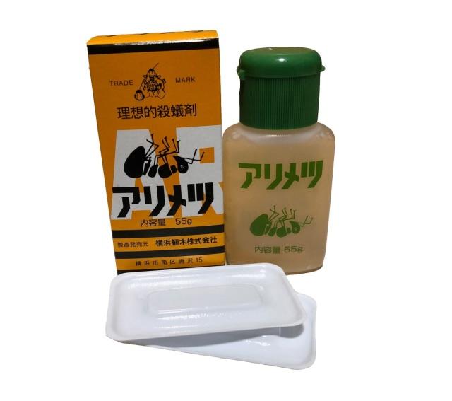 アリメツ 殺虫剤 55g(白い専用皿2個付属)殺蟻剤 アリの駆除/ネコポス便