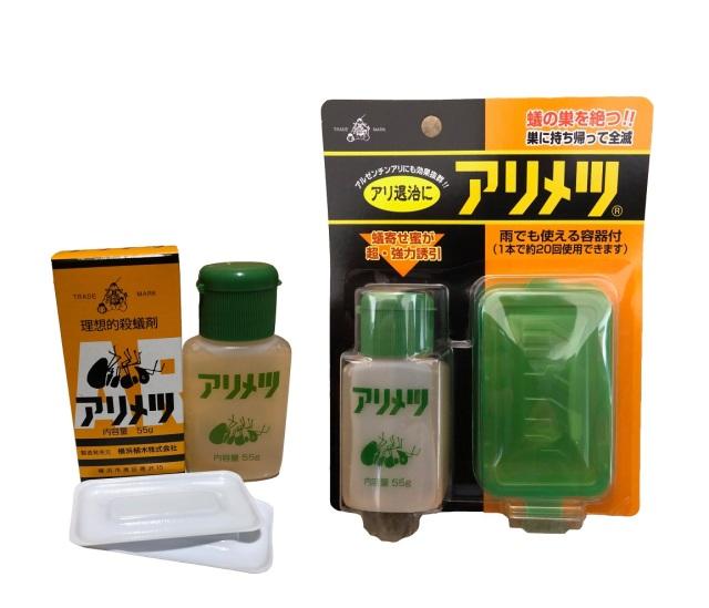 アリメツ 殺虫剤 55gx2個セット(雨で使える専用容器1個+白い皿2個付属)殺蟻剤 アリの駆除/ ネコポス便