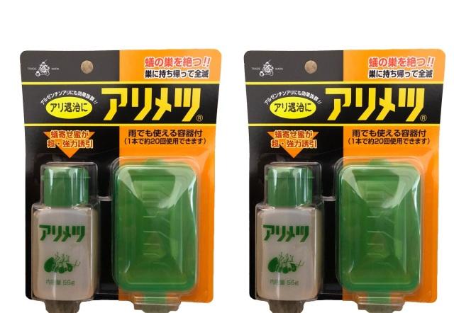 アリメツ+雨で使える専用容器付き 殺虫剤 110g(55gx2個)殺蟻剤 アリの駆除/ネコポス便