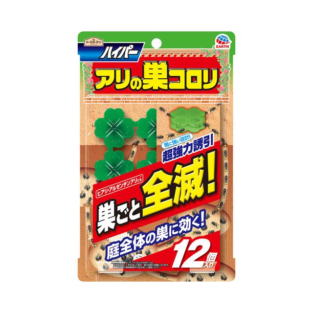 アースガーデン アリ駆除剤 ハイパーアリの巣コロリ(1.0g*12個入)/ ネコポス便