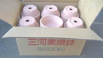 【送料無料】素焼き鉢 ロクロ造り 浅鉢(平鉢) 4.5号 60枚