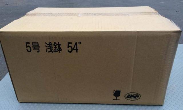 【送料無料】素焼き鉢 ロクロ造り 浅鉢(平鉢)5.0号 54枚