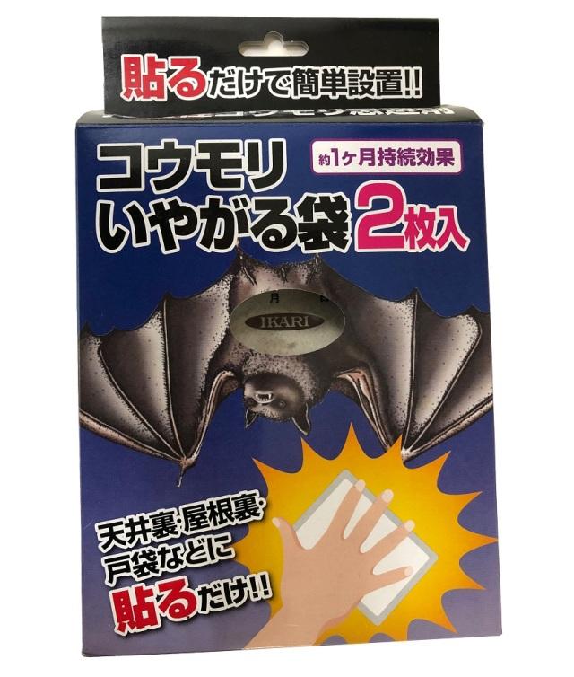 イカリ消毒 コウモリ忌避剤 コウモリいやがる袋(貼るタイプ) 50g×2/ネコポス便対応可(要開封)