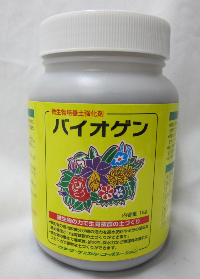 バイオゲン 1kg 微生物培養土強化剤 ウチダケミカル