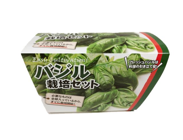 バジル栽培セット (鉢+培養土+種)