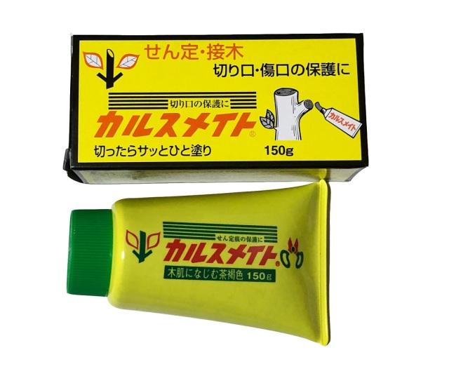 カルスメイト 150g 接ぎ木・せん定・切り口保護 /1個ならネコポス便可