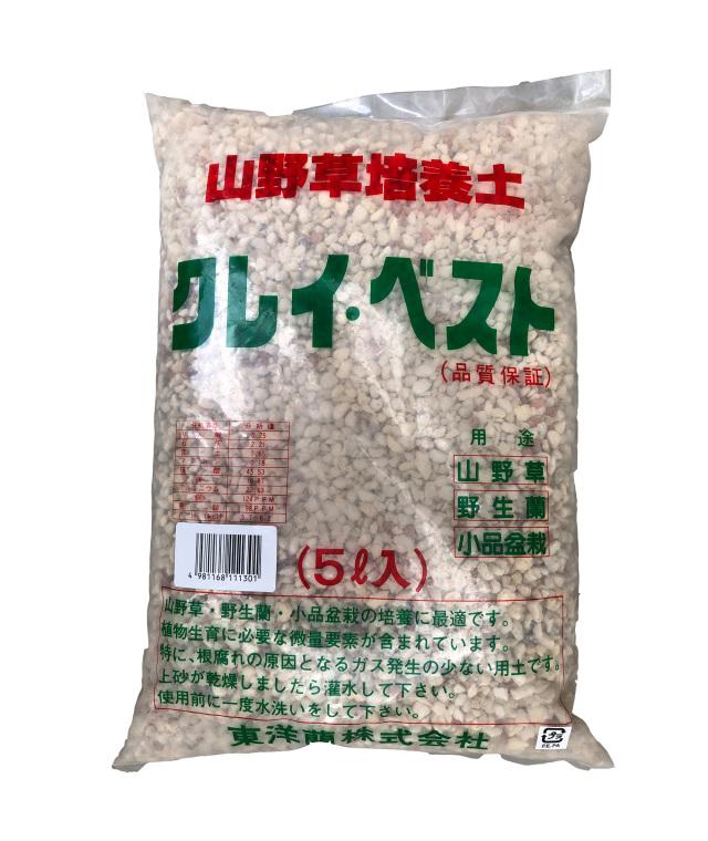 春蘭 寒蘭専用用土 クレイベスト 5L 小粒