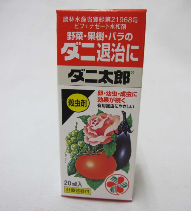 ダニ太郎 20ml 住友化学 ハダニ退治に 薔薇 菊 野菜