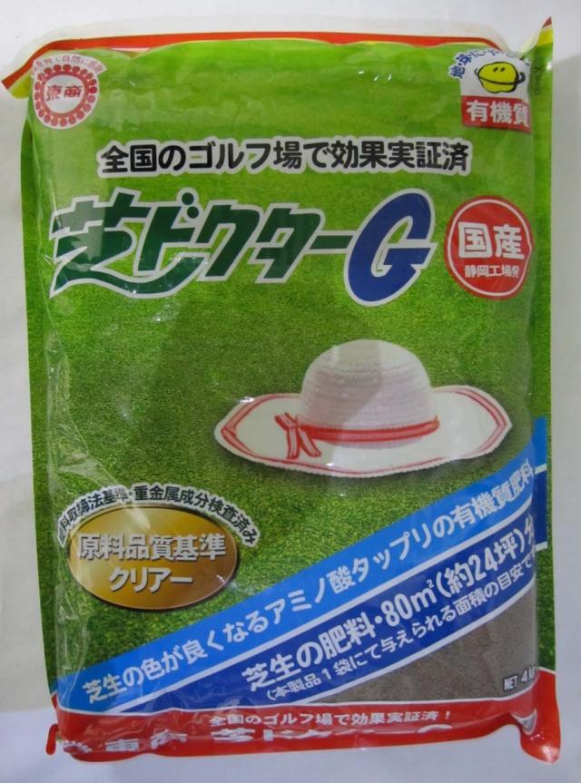 芝ドクターG 4kg x 6袋セット 芝専用肥料 東商