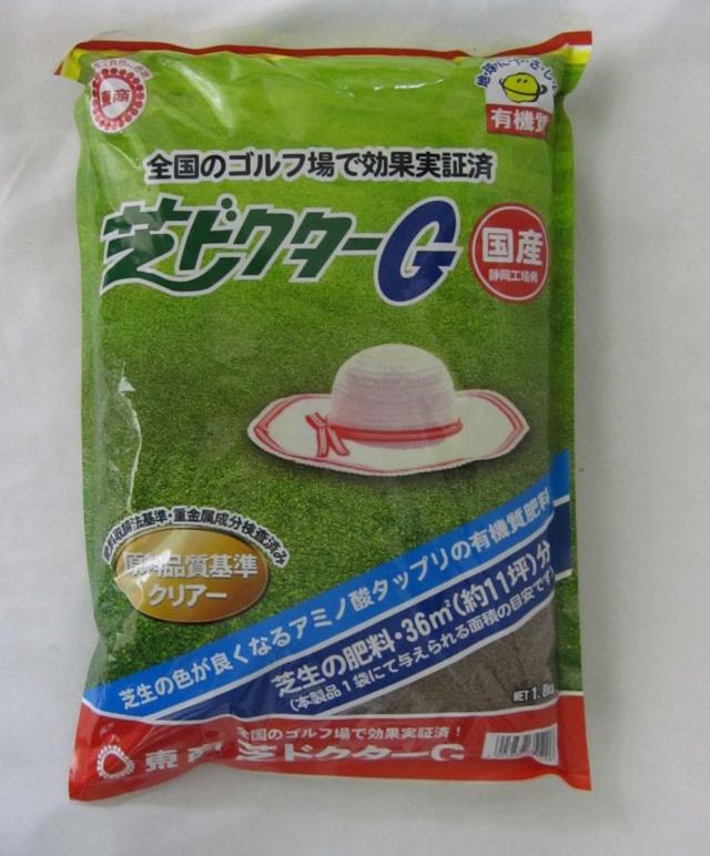 芝ドクターG 1.8kgx12袋セット 芝専用肥料 東商