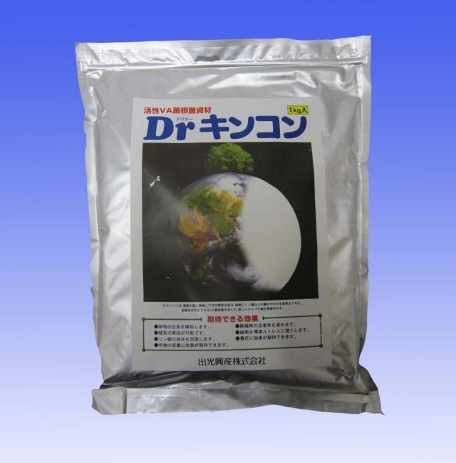 【送料無料】 Dr キンコン 1kg ドクター菌根 活性VA菌