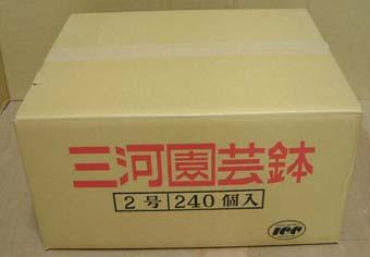 洋蘭 素焼き鉢 2.0号 240枚 【送料無料】