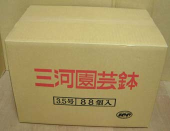 洋蘭 素焼き鉢 3.5号 88枚 【送料無料】
