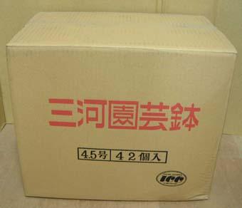 洋蘭 素焼き鉢 4.5号 42枚 【送料無料】