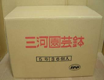 洋蘭 素焼き鉢 5.0号 30枚 【送料無料】