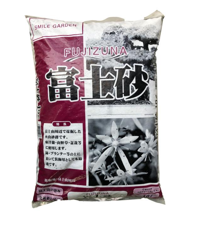 富士砂 10L サイズ混合  山野草 蘭 えびね 春蘭 雪割草