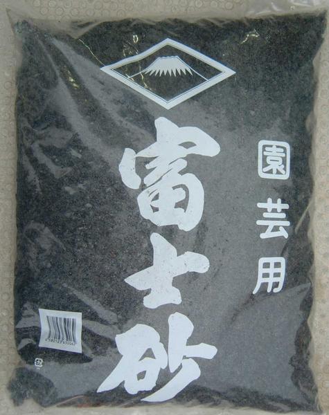 富士砂 荒目 18L 山野草 蘭 えびね 春蘭 雪割草