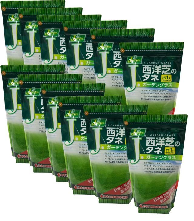 西洋芝の種 12L(約72坪分) ガーデングラス 芝生のタネ 送料無料