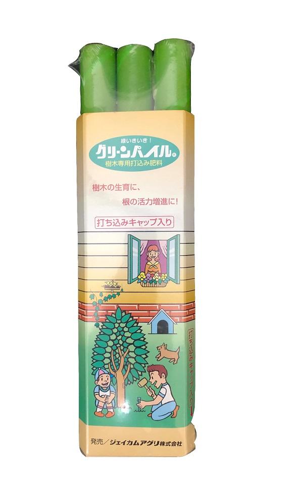 グリーンパイル スモール G-100 樹木専用打込み肥料 3本入り
