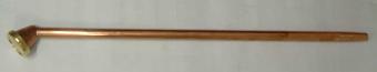 銅のノズル 53cm L目