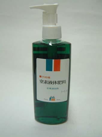 窒素液体肥料 200ml 生育即効用 5-0-0 窒素のみ