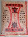 焼赤玉土 宝泉 大粒 8kg
